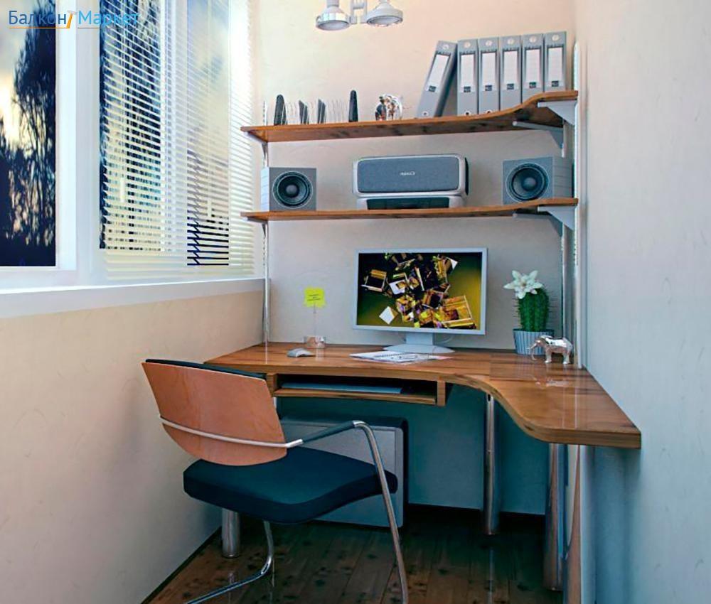 Стол на балконе (69 фото): складной столик, откидной своими .